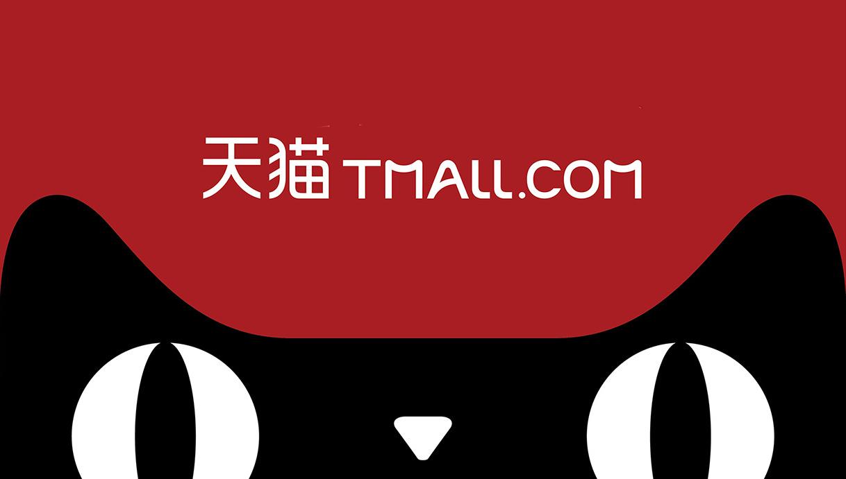 Tmall-logo_2